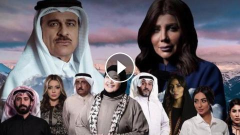 مسلسل حضن الشوك الحلقة 12 الثانية عشر Hd الرياض Tv